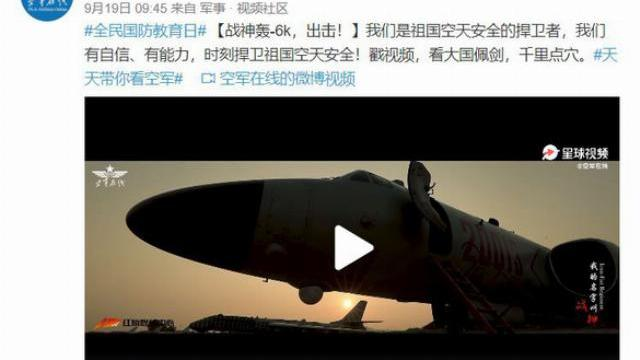 """Đoạn video """"Chiến thần H-6K, xuất kích!"""" được đăng trên tài khoản Weibo của Không quân Trung Quốc"""