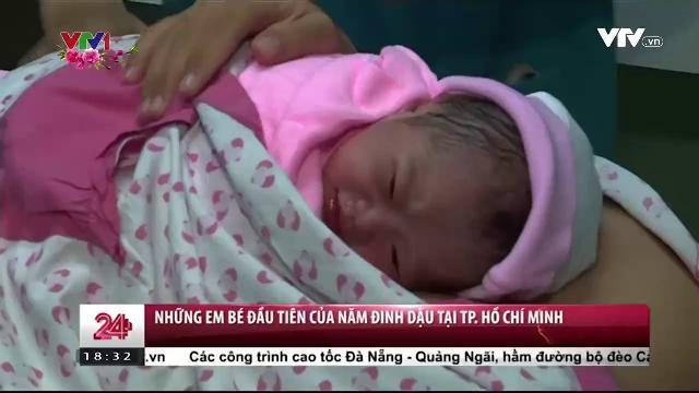 Chuyển động 24h tối - 28/01/2017 - Tết của cá trí thức trẻ Việt Nam tại Anh.
