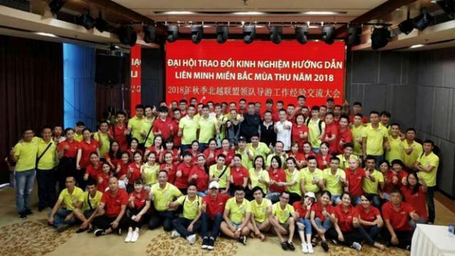 Công an Móng Cái lên tiếng về việc người Trung Quốc tụ tập, dự đại hội 'chui'