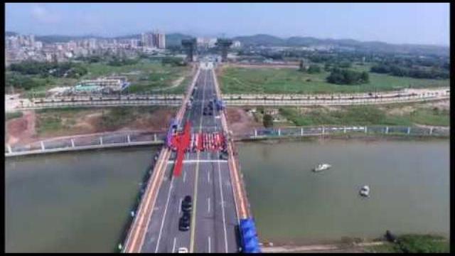 Cầu Bắc Luân 2